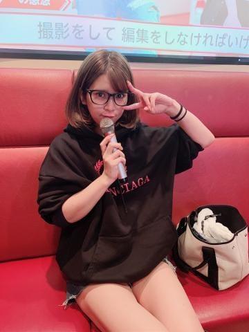 「?ありがとうございました?」11/19日(月) 21:09 | 坂口杏里の写メ・風俗動画