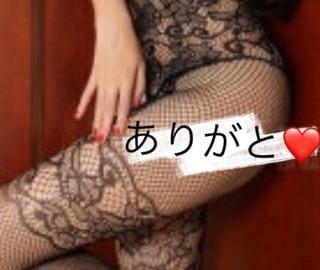 「ありがと〜〜?」11/19日(月) 21:55   セラの写メ・風俗動画