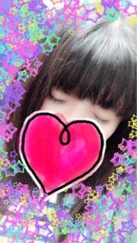 「?(?・o・?)」11/19日(月) 22:02   まりこの写メ・風俗動画