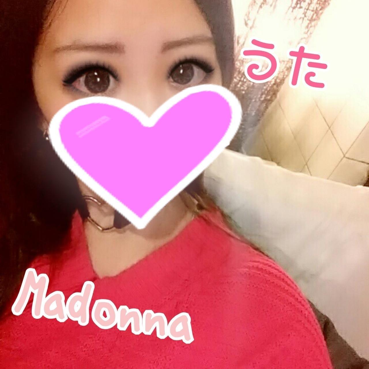 「出勤決まったよ( ?????? )」11/19(月) 22:15 | ウタの写メ・風俗動画