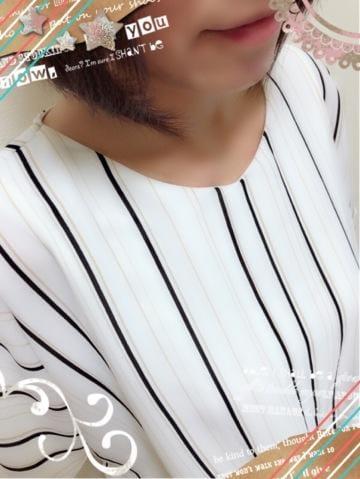 三田村鈴「今日のお礼(^^♪」11/19(月) 22:34 | 三田村鈴の写メ・風俗動画