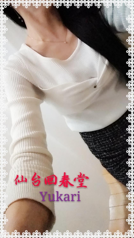 「まったりさん」11/19日(月) 22:54 | 紫-ゆかり-の写メ・風俗動画