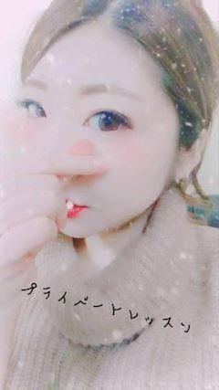 「緊急!!」11/19(月) 23:50 | ウミの写メ・風俗動画