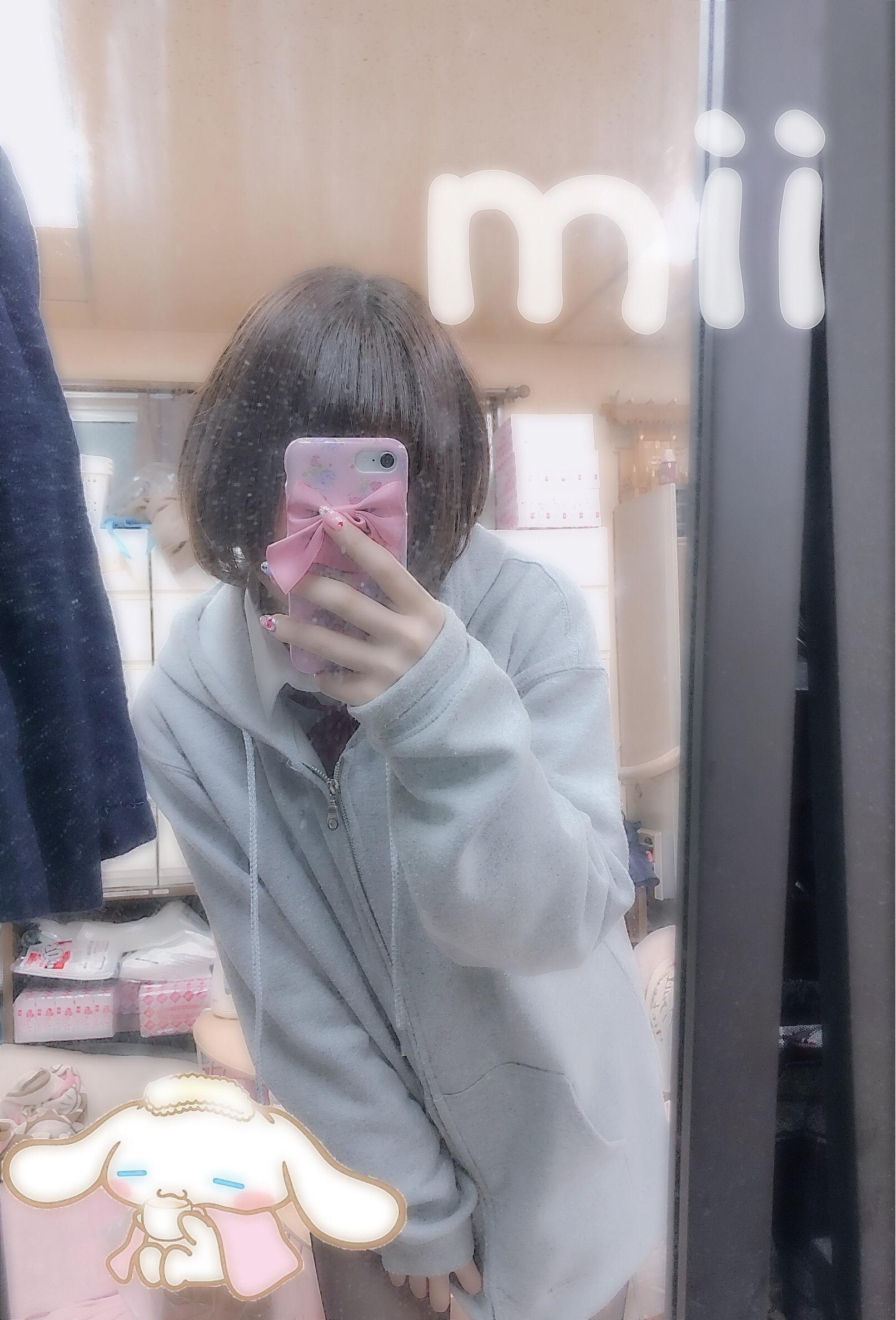 「2番手様のお兄様」11/20(火) 00:12 | みいの写メ・風俗動画