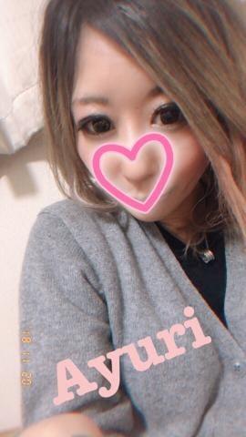 「嬉しいこと?」11/20(火) 02:12 | 姫乃 あゆりの写メ・風俗動画