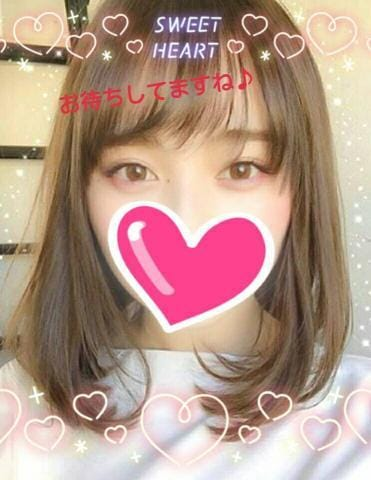 「巣鴨 Mさん」11/20(火) 02:24 | まゆの写メ・風俗動画