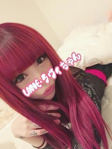 LAVIE「おやすみおうじさまたち」11/20(火) 02:30 | LAVIEの写メ・風俗動画