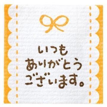 「見たよ〜♪ありがとぅ♪」11/20(火) 03:09 | はなの写メ・風俗動画