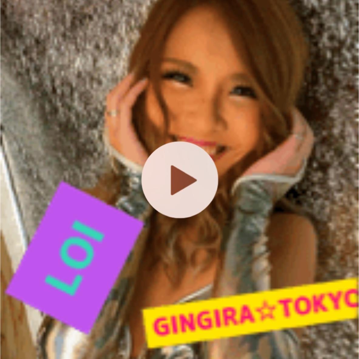 LOI「すやみん」11/20(火) 03:15 | LOIの写メ・風俗動画