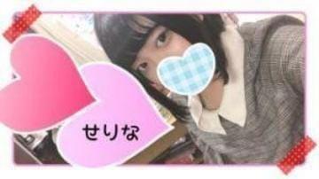 「今日もありがとう♪」11/20(火) 05:09 | せりなの写メ・風俗動画