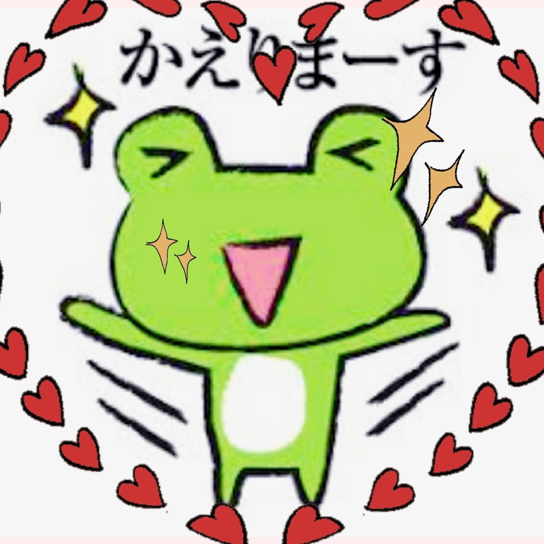 「*御礼*」11/20日(火) 05:09 | 小夜子-さよこの写メ・風俗動画