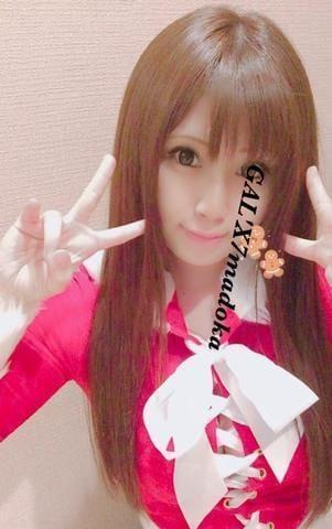 「ポケモンgo!お爺さん携帯15台」11/20(火) 05:27 | まどか【清楚なお嬢様】の写メ・風俗動画