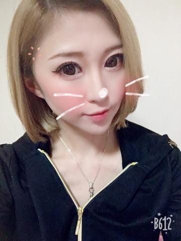 「お礼♡」11/20(火) 06:22 | しずか【神レベル美女】の写メ・風俗動画
