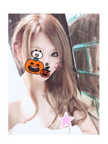 「♡」11/20(火) 06:42 | アリナの写メ・風俗動画