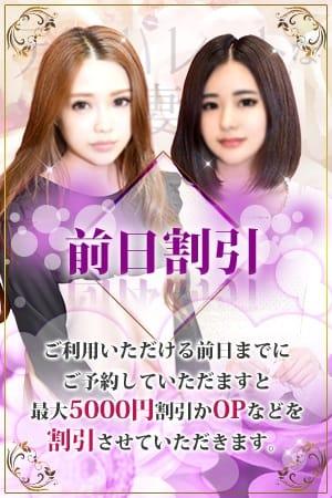 「前日予約イベントです」11/20(火) 07:09   前日割の写メ・風俗動画