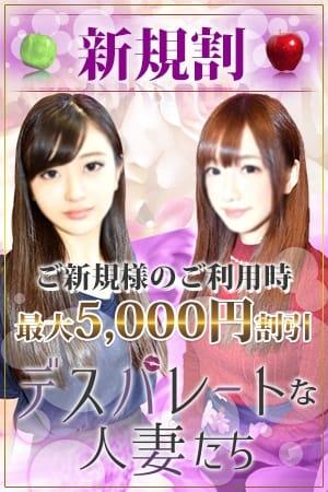 「ご新規様だけ☆」11/20(火) 07:19   新規割の写メ・風俗動画