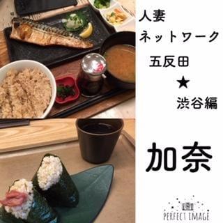 「こんにちわ」11/20(火) 11:07 | 加奈の写メ・風俗動画