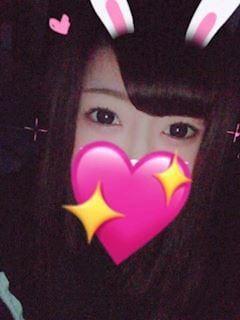 「こんにちわ?」11/20(火) 12:02   ライムの写メ・風俗動画