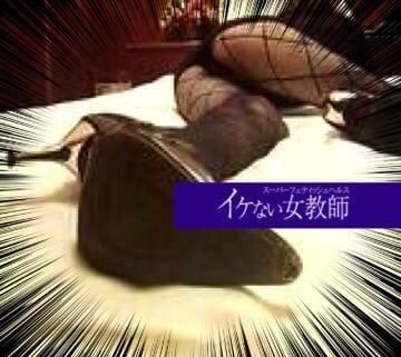 黒木 ちひろ「《本音と建前》」11/20(火) 12:30 | 黒木 ちひろの写メ・風俗動画
