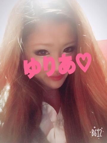 ゆりあ「(≧▽≦)」11/20(火) 13:32   ゆりあの写メ・風俗動画