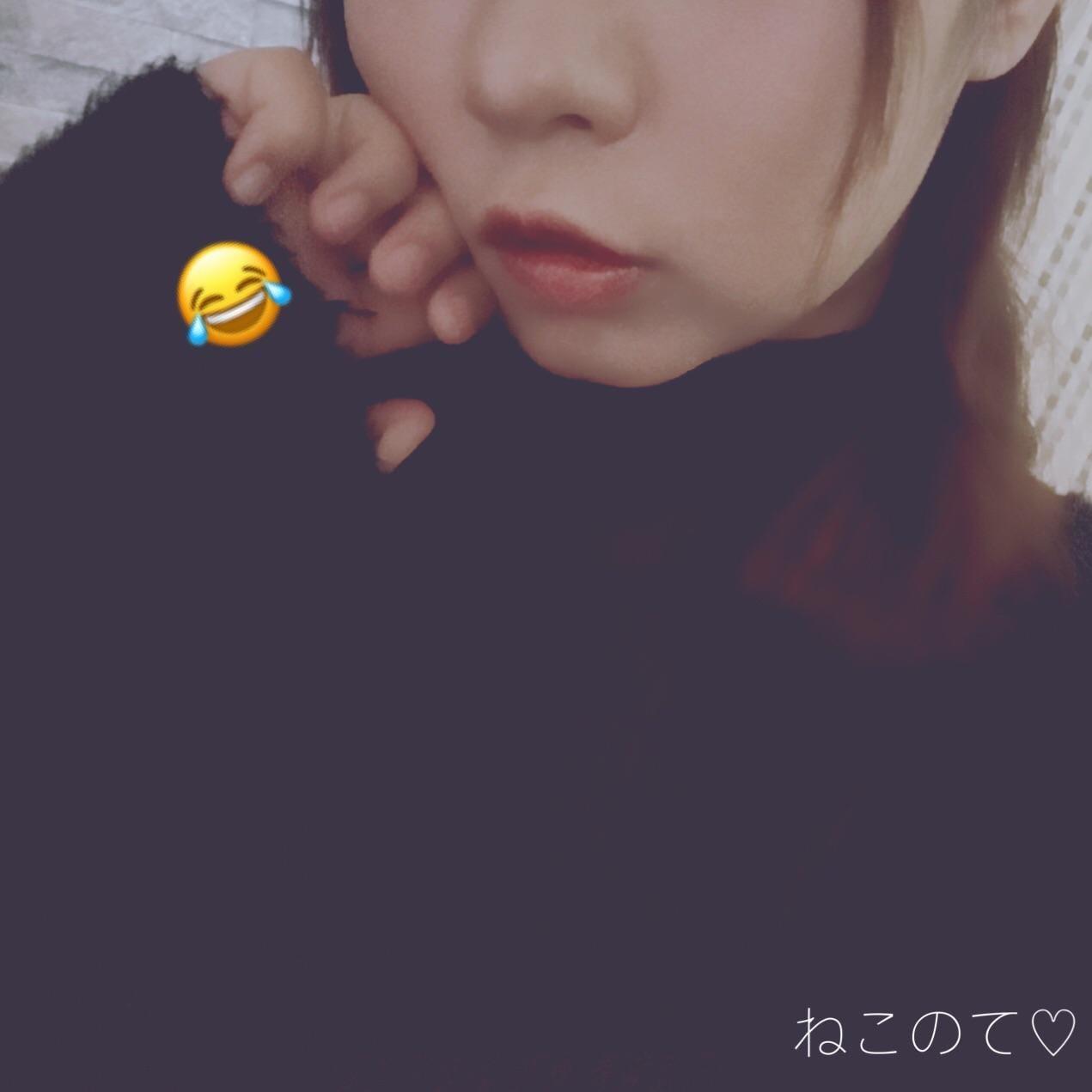 「シュッキヌ」11/20(火) 14:28 | さきちゃんの写メ・風俗動画