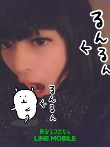 「今日やで!」11/20(火) 14:33 | エミリの写メ・風俗動画