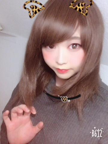 「いまから!」11/20(火) 15:50 | ユキの写メ・風俗動画