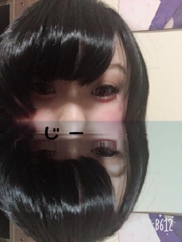 「やほ」11/20(火) 15:58 | なこの写メ・風俗動画