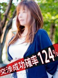 「出勤しました♪」11/20日(火) 16:12 | 黒田ひとみの写メ・風俗動画