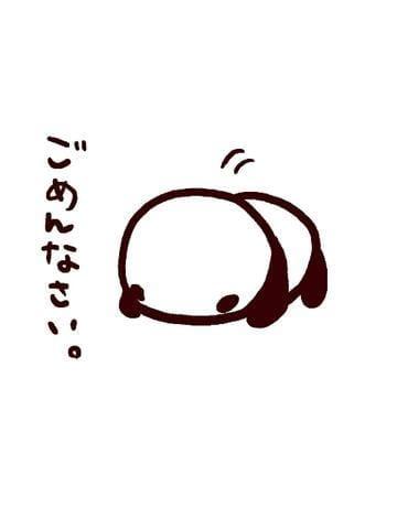 日向 あさひ「暫く…お休みに…」11/20(火) 16:22 | 日向 あさひの写メ・風俗動画