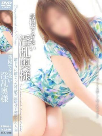 「待機中~☆」11/20日(火) 16:29 | こなつの写メ・風俗動画