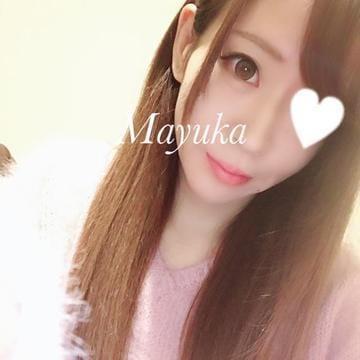 「17時から♡」11/20日(火) 16:37 | マユカの写メ・風俗動画