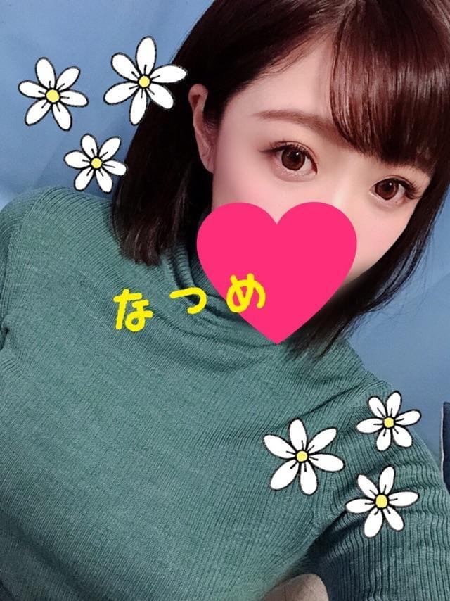 「new」11/20(火) 17:51 | なつめ☆の写メ・風俗動画