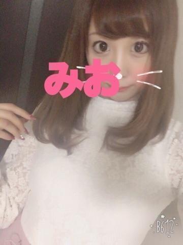 「こんばんは」11/20(火) 18:15 | みおの写メ・風俗動画