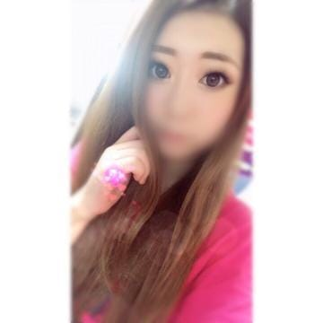 キス「今日出勤だよ♡♡GIF」11/20(火) 19:52 | キスの写メ・風俗動画