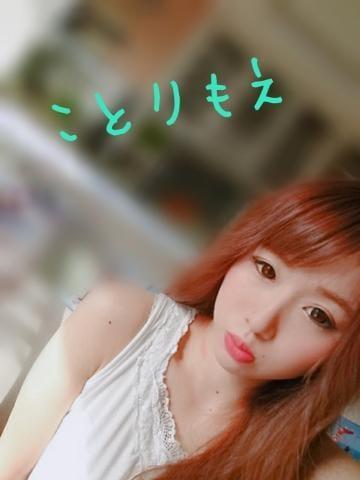 「実家なり?」11/20(火) 20:16 | 小鳥もえの写メ・風俗動画