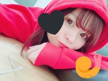 「あわわわわ〜」11/20日(火) 20:46 | 海老原 ユカの写メ・風俗動画