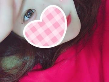 みや「お礼☆Iさん」11/20(火) 21:13   みやの写メ・風俗動画