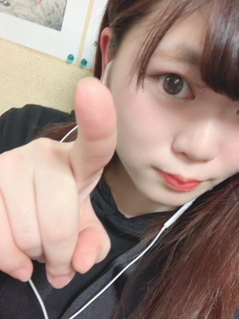 「指差し〜」11/20(火) 21:22 | 月野ゆうりの写メ・風俗動画