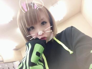 あいら「ありがとう♪」11/20(火) 21:28   あいらの写メ・風俗動画