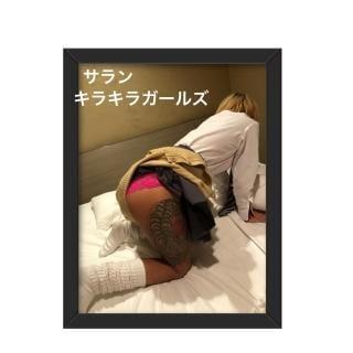 サラン「今から仕事の用意するよぉ❤」11/20(火) 21:42   サランの写メ・風俗動画