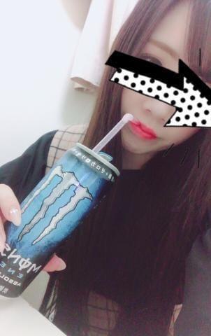 「モンエナ空間〜♡」11/20(火) 21:56 | ことはの写メ・風俗動画