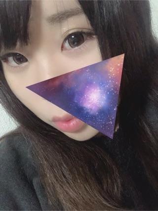 「お礼 ゆめや303((( *´꒳`* )))」11/20(火) 22:06 | ちなみの写メ・風俗動画