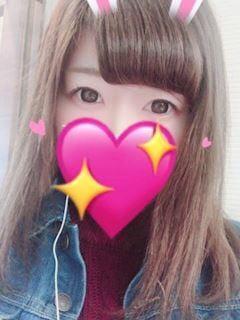 「ありがと!」11/20(火) 22:15   ライムの写メ・風俗動画