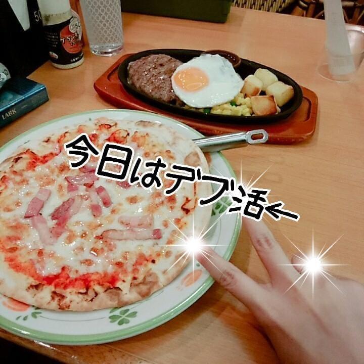 「ピザの日?( ? )??( ? )?」11/20(火) 22:15 | ウタの写メ・風俗動画