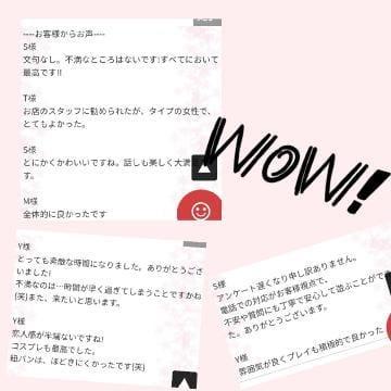 「嬉しいよ?」11/20日(火) 22:44 | ゆりの写メ・風俗動画