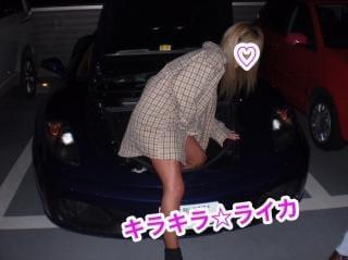 ライカ「フェラーリ☆」11/20(火) 23:09   ライカの写メ・風俗動画