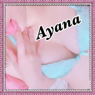 アヤナ「ひづけへんこう」11/21(水) 00:25 | アヤナの写メ・風俗動画