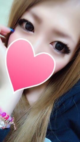 りおな「出勤★」11/21(水) 00:39 | りおなの写メ・風俗動画