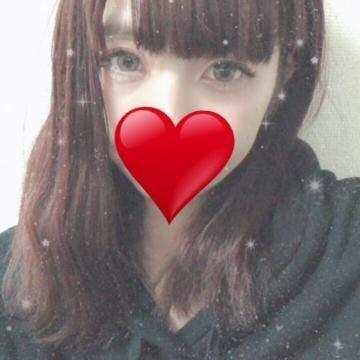 れん「出勤♡」11/21(水) 01:23 | れんの写メ・風俗動画